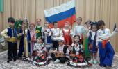"""Фотоконкурс """"Моя страна - моя Россия"""""""